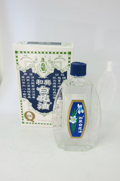 Qoo10 hoe hin oil household bedding set of 5 bottles hoe hin white flower embrocation pak fah yeow medicated oil mightylinksfo