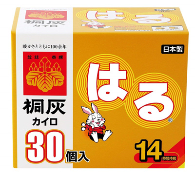 Set of 60 Kobayashi hot pack in Japan / with Cairo Hotpack / genuine Japan