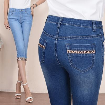 628d229c67f Qoo10 Seven Jeans Women Thin Pants Summer Plus Size