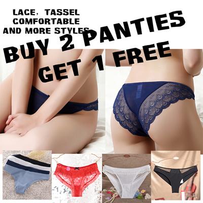 Qoo10 - Sexy comfort Lace briefs Seamless Plus size Ladies underwear Thongs br...    Underwear   Sock. f7379b540
