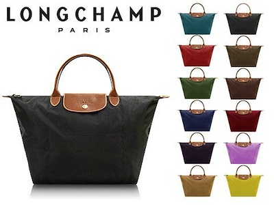 SG Local 100% Authentic Longchamp Le Pliage 1621/1623 made in france (comes