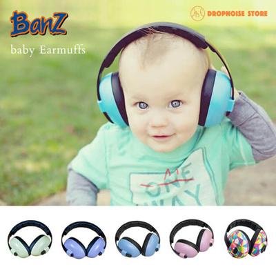 b8b4d99501 Qoo10 - Baby Banz Earmuff   Baby   Maternity