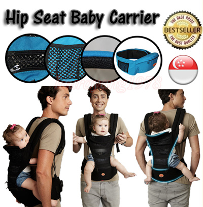 34f280fb65d Qoo10 - Baby Seat Carrier   Baby   Maternity