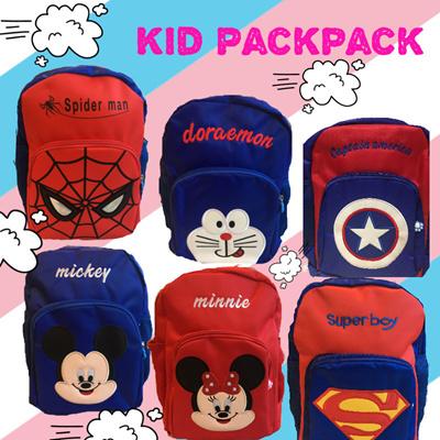 54d7029abe9b Qoo10 - Cartoon Backpack   Kids Fashion