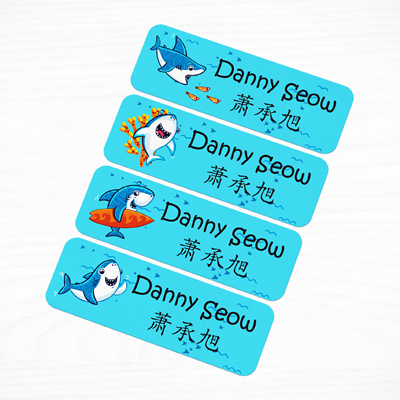 Sg seller rectangular personalised waterproof tear resistant stickers for labelling kids item