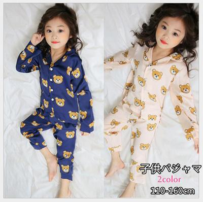 Sh 780 Kids  fashion children s clothes kids pajamas wear 110-160 cm  sleeping women s bbf662cbb3