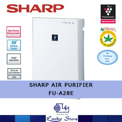 marketing plan sharp plasmacluster air purifier Many owners couldn't be happier with their the sharp plasmacluster air purifier it has transformed their lives living doesn't have to mean suffering anymore.