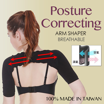 8a0e7b1f9c SHILLS Bodyslim Seamless Magic Long Arm and Shoulder Shaper