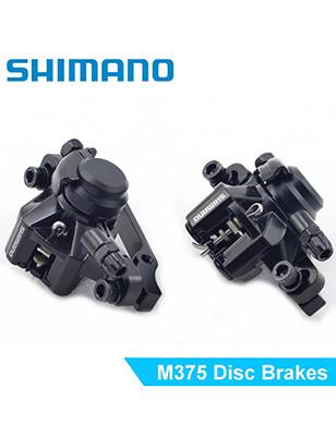 934e79123c3 Qoo10 - SHIMANO M375 MTB mountain bike mechanical disc brakes Calipers  bicycle... : Sports Equipment