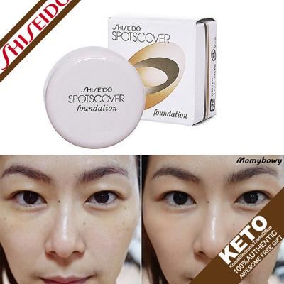 Shiseido Spotser Foundation Selfit Pact Cushion High Quality Concealer