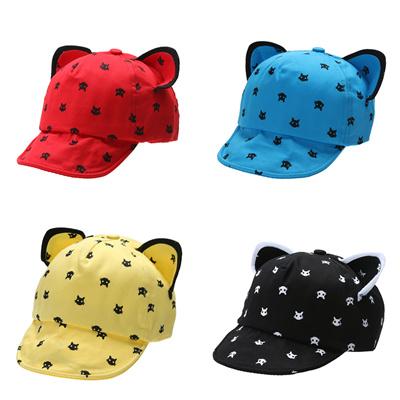 9365e8fb33e Qoo10 - shop Baby Summer Hat   Kids Fashion