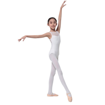 e515f1cab Qoo10 - shop New Ballet Dres   Women s Clothing