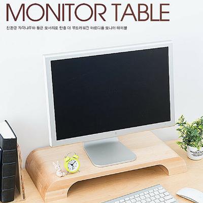 Qoo10 Shoppy Grand Wooden Desktop Monitor Stand Rack Wooden