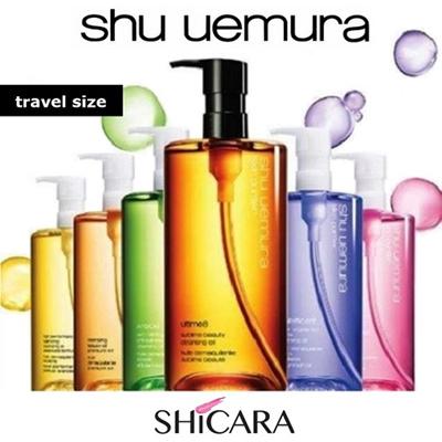 Shu Uemura Hair Oil Travel Size