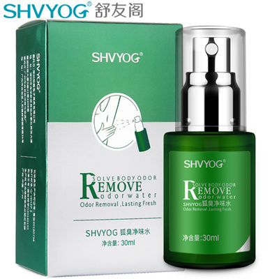 Shu Youge NET body of water the way weed control body odor smelly underarm  antiperspirant gel spray