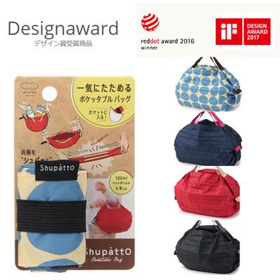 2061181150e6 Qoo10 - Shupatto Japan Design Award Compact Reusable Eco Shopping ...