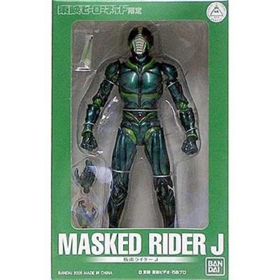 Qoo10 Sic Toei Hero Net Limited Kamen Rider J Japan Import Toys