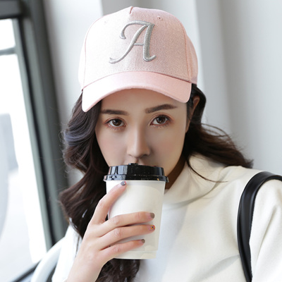 Qoo10 - Siggi hats girls summer Korean people Joker the letters baseball  hats ...   Fashion Accessor. da9eca9e4aa9