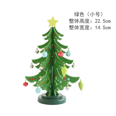 Qoo10 Simple Creative Christmas Decoration Handicrafts Christmas