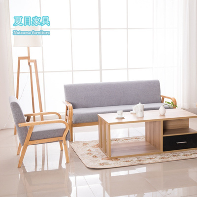 Strange Simple Japanese Style Solid Wood Sofa Chair Small Creative Living Room The Sofa Hotel Cafe Sofa Caraccident5 Cool Chair Designs And Ideas Caraccident5Info