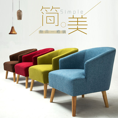 Phenomenal Simple Modern Single Sofa Chairs The Creative Lazy Couch Small Apartment Living Room Sofa Casual So Machost Co Dining Chair Design Ideas Machostcouk