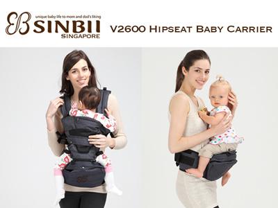 Sinbiisinbii Hipseat Baby Carrier V2600 Made In Korea
