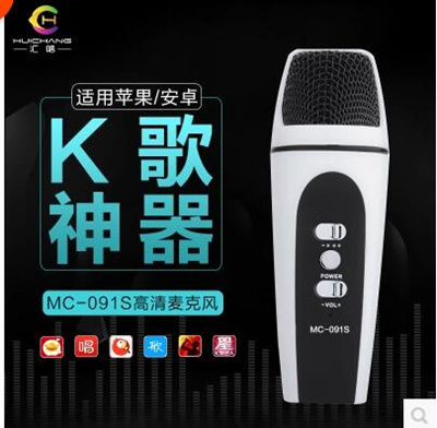 Sing sing karaoke microphone microphone mobile app Andrews mini microphone  anchor live equipment K s