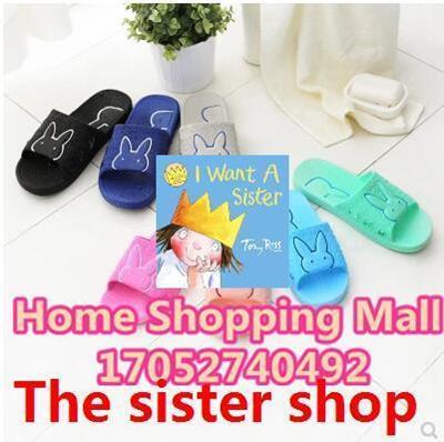 ac472f74ea5f Qoo10 - Singapore men and women home slippers indoor slip plastic sandals  bath...   Household   Bedd.