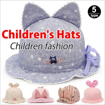 430cc0010bc Qoo10 - SJ587 The hat of the children   childrens Hats   striped cat ears  hat ...   Kids Fashion