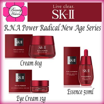 SK-II RNA Power Radical New Age Series. Anti-aging moisturizing cream 50g