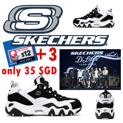 skechers shoes cyprus