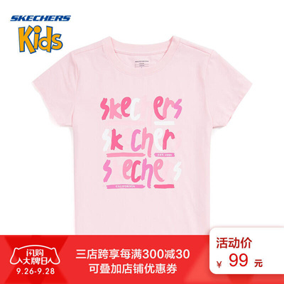skechers clothing kids