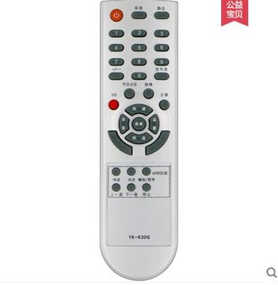SKYWORTH LCD TV remote control 32 37L01HM 42L01HF 47L01HF YK-63DQ 63LG