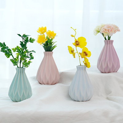 Qoo10 & Small Ceramic Vases Simple Flower Vases Home Table Decoration