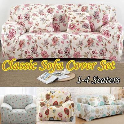 Qoo10 Small Fresh Style Flower Printed Home Sofa Cover Set Inner