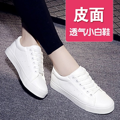 257a59b730a29 Small white female summer shoes, White leather sneakers woman Korean  leisure shoes Joker breathable