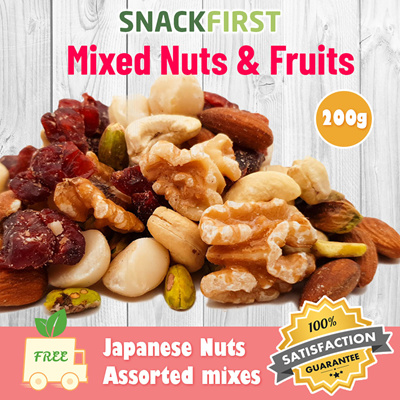 SnackFirstAssorted Nut and Fruit Mixes | Japanese Nuts - 200g - Freshly  Made in Singapore!