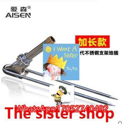 SNF new stainless steel support rod inserted longer shelf inserted gimbal  rod inserted fort rack gea