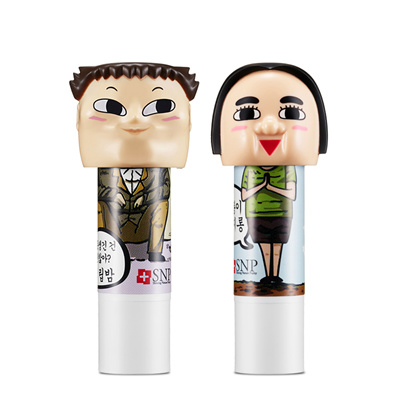 Makeup Webtoon