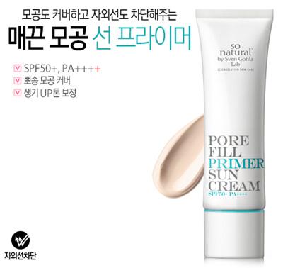 [ SO NATURAL ] Pore Fill Primer Sun Cream 50ml Anti-Wrinkle Eye Cream - 0.5 oz. by DERMA-E (pack of 6)