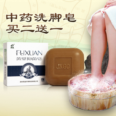 SOAP for foot perspiration Chinese medicine foot odor itchy feet feet feet  perspiration deodorant SO
