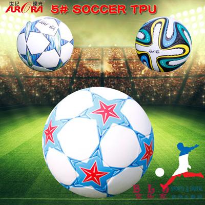 cb1a961d2 Qoo10 - Soccer Ball size 5   Sports Equipment