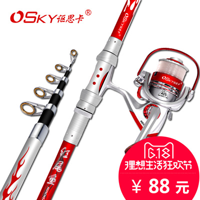 Songs and seeka sea rods set carbon super hard long shot rods spinning rods  complete fishing rod fis