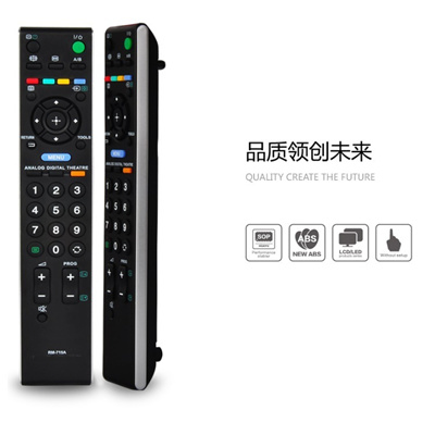 SONY LCD TV remote control DVD remote control universal remote control for  all Sony TV models