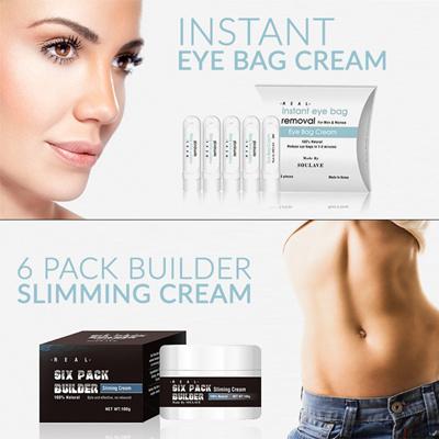 Qoo10 - Instant Eye Bag : Skin Care