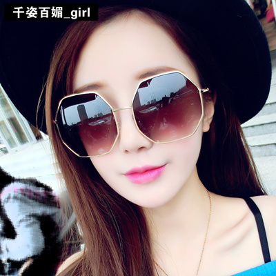 aeb4dcc7a4 Qoo10 - South Korean female sunglasses 2017-Red Star personality NET retro  fac...   Men s Bags   Sho.