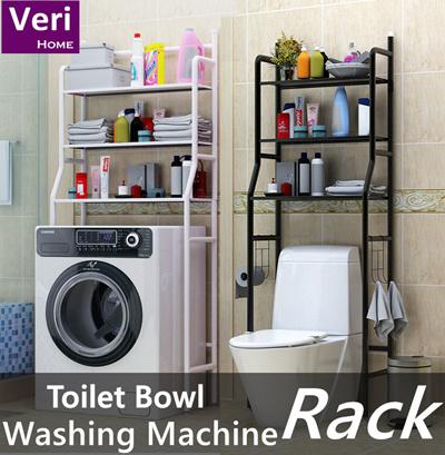 Qoo10 【local Stock】washing Machine Rack Toilet Rack