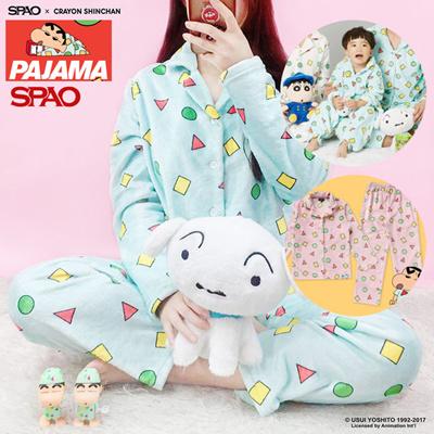 Qoo10 -  SPAO x CRAYON SHINCHAN  Family Pajama (Cr) MINT PINK   kids ... 27e564403af85