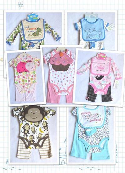 Baby Boy Gift Set Singapore : Qoo romper gift set baby maternity