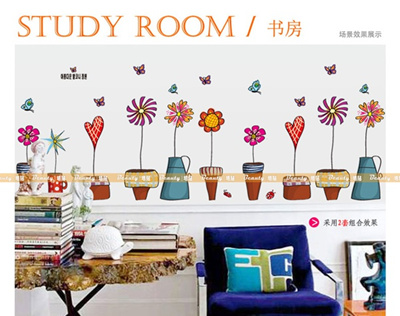 0baaa6c0fbf Special wall stickers skirting line, sticker aisle children s room,  kindergarten flowerpot cartoon s